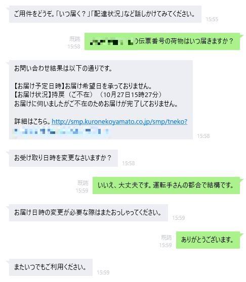 yamato_capture1