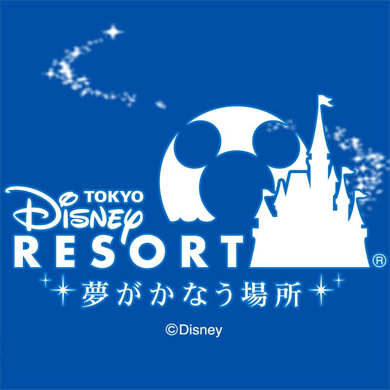 東京ディズニーリゾートもLINE公式アカウントがある!